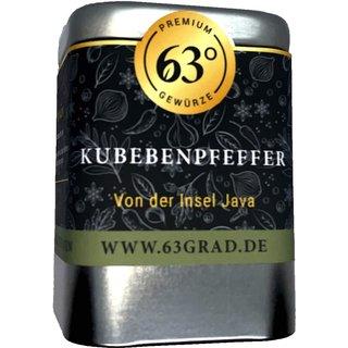 Kubebenpfeffer ganz - Schwarzer Pfeffer - Javapfeffer