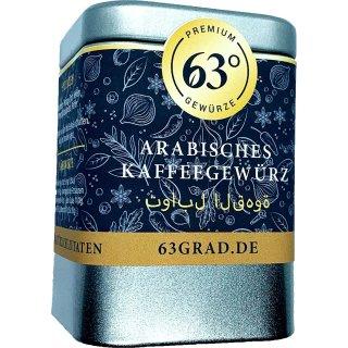 Arabisches Kaffeegewürz Gewürz für Kaffee, Kakao und Dessert (60g)