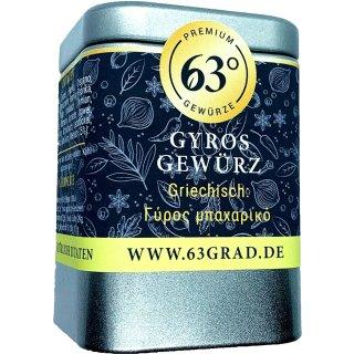 Gyros Gewürz - Gyros, Bifteki, Souvlaki & Co. lecker würzen (80g)