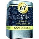 Gyros Gewürz - Gyros, Bifteki, Souvlaki & Co....